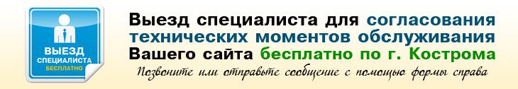 vyezd2