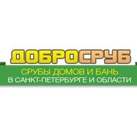 Е. Ларина, коммерческий директор компании «Добросруб»